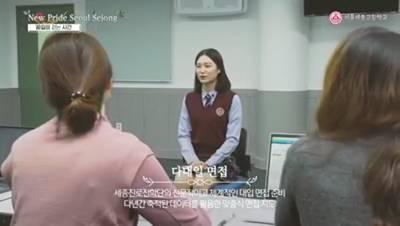 2020학년도 서울세종고등학교 홍보동영상