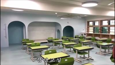 학교시설물소개