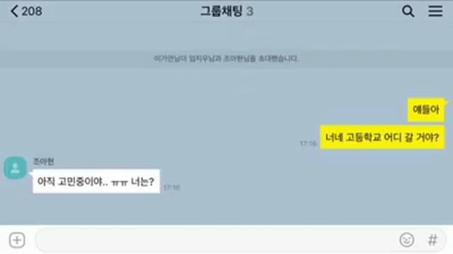 학교소개 UCC(학생팀 : 가쥬아 작품)