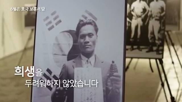 2019 호국보훈의 달 영상