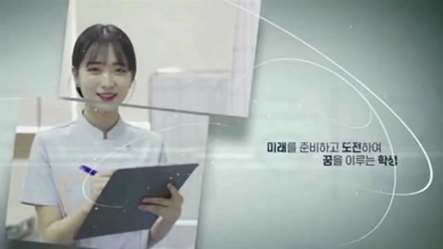 2021학교홍보영상(3분)