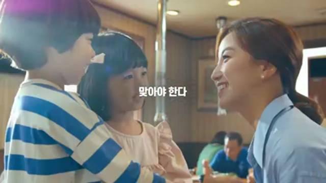 아동학대예방 대국민홍보 영상
