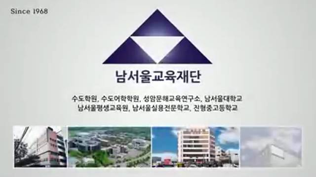 [진형중고등학교] 복음성가경연대회_1편