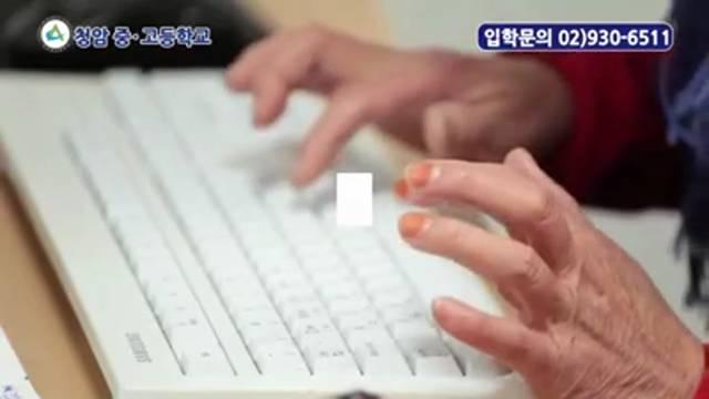 청암학교 홍보 동영상