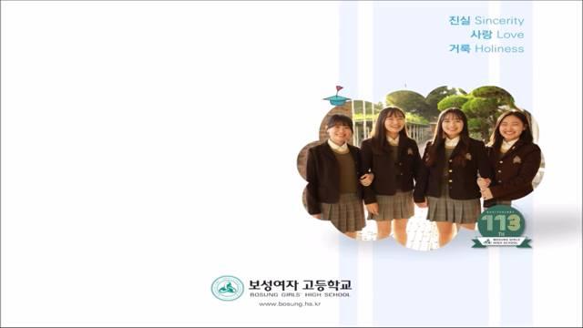 학교소개 동영상