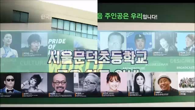 학교홍보 동영상