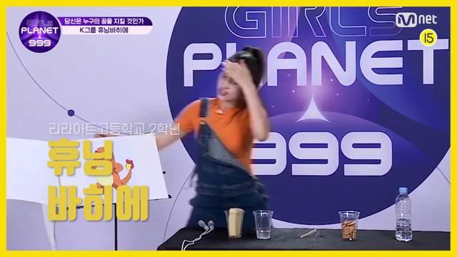 걸스플래닛 참가 영상