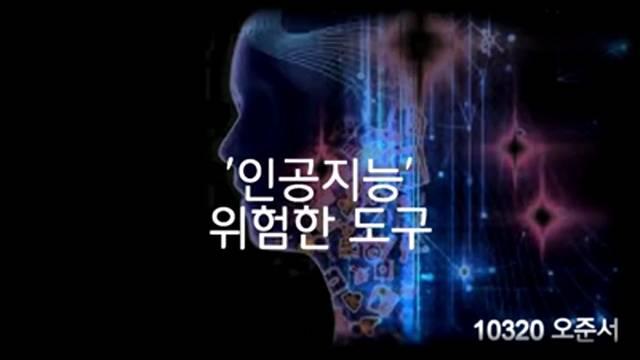 2018 IT활용 경진대회 금상