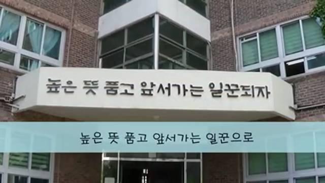 선덕중 학교소개영상