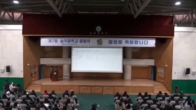 제7회 숭곡중학교 졸업식(1)